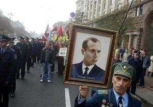 Европарламентарий: Украина должна пересмотреть роль Бандеры в истории