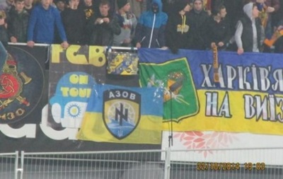 UEFA может наказать Металлист за флаг батальона Азов