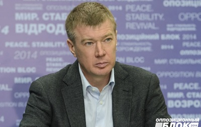 Оппозиционный блок  рассчитывает провести в Раду 50-60 депутатов