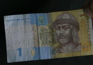 Правительство на внеочередном аукционе заняло внушительные 1,16 млрд грн