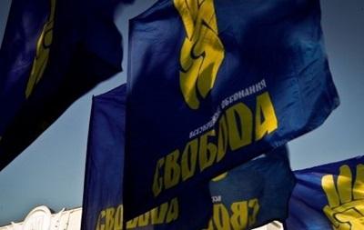 ВО Свобода обвиняет ЦИК в фальсификации