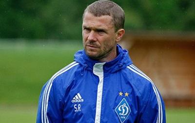 Ребров: Надеюсь, Динамо сможет доказать, что поражение от Ольборга было досадной ошибкой