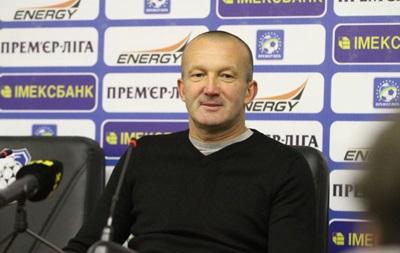 Тренер Чорноморця: Були моменти, які можна назвати ідеальним футболом