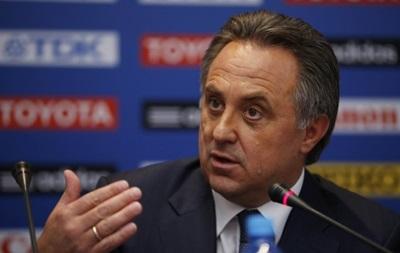 Министр спорта России: критиковать FIFA бесполезно