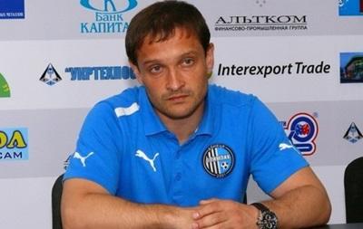 Тренер Олимпика: Если нам в Кубке Украины попадется команда-гранд, придется несладко