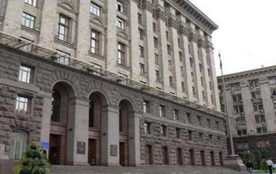 В киевской мэрии уволили более 50 человек