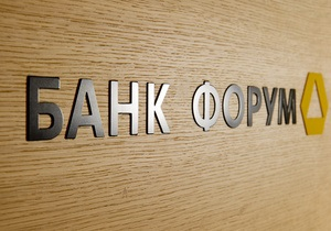 Fitch поставило на пересмотр рейтинги еще одного украинского банка