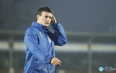 Игрок Днепра: В матче с Динамо на первом месте будет стоять результат