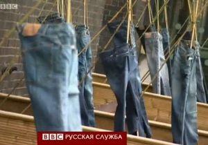 Британские дизайнеры создали очищающие воздух джинсы