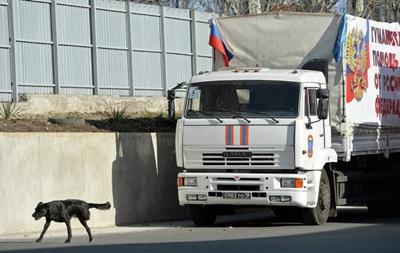 В России заявляют о доставке 500 тонн помощи в Луганск