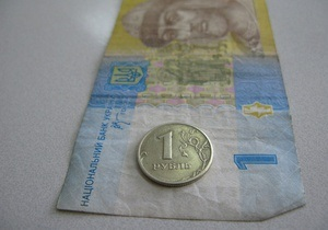 Ъ: Украина начала консультации о возможном вступлении в Таможенный союз вопреки предостережениям ЕС