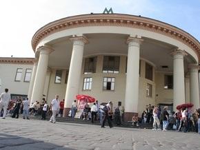 На станциях киевского метро образовались гигантские очереди