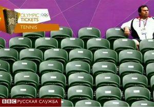 Олимпиада: билетов нет, а залы пустые?
