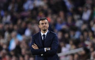 Президент Барселоны: Наш клуб полностью доверяет Луису Энрике