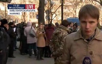 Родственники бойцов 51-й бригады протестуют под Генпрокуратурой