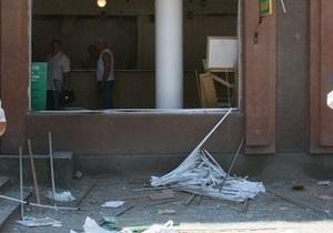 Организаторам взрыва Ощадбанка в Мелитополе вынесен приговор