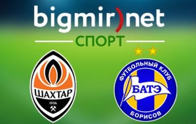 Шахтер - БАТЭ - 5:0 Онлайн трансляция матча Лиги чемпионов