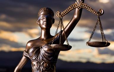 Европейский суд рассматривает три иска Украины против РФ