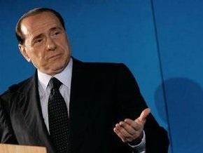 Берлускони отказался от участия в обряде отпущения грехов