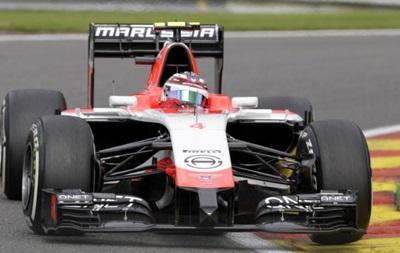Российская команда Формулы-1 прекратит свое существование