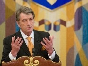 Ющенко: Сотни лет украинский язык преследовали и унижали
