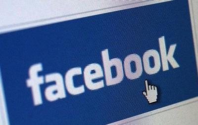 Министрам нового Кабмина могут запретить пользоваться Facebook