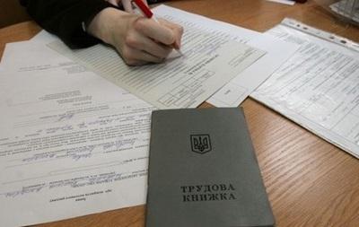 На одно рабочее место в Украине претендует почти пять человек