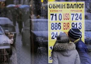 Межбанк закрылся стабилизацией гривны