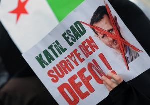 Германия высылает сирийских дипломатов из-за шпионского скандала