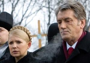 Ющенко и Тимошенко почтили память погибших афганцев