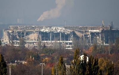 Обстріл Дебальцеве та аеропорту Донецька. Карта АТО за 15 листопада
