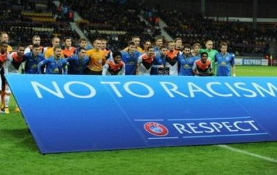 UEFA покарав БАТЕ за расистські вигуки фанатів на адресу форварда Шахтаря