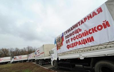 Очередной гумконвой из России прибыл в Донецк и Луганск