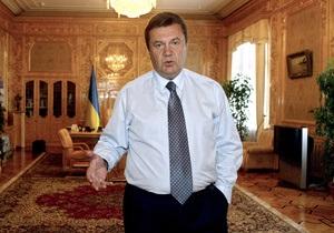 Wikileaks: Янукович сказал, что жену ударили прикладом, а сыну подбросили тело крестьянина - УП