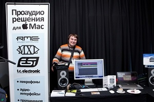 В Киеве прошел семинар Apple Pro Studio Series 2010