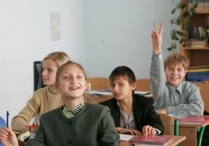 В Винницкой области открыли школу, которая строилась с 1989 года