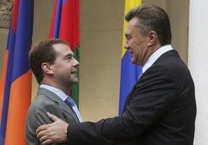 Янукович и Медведев встретятся в Шостке