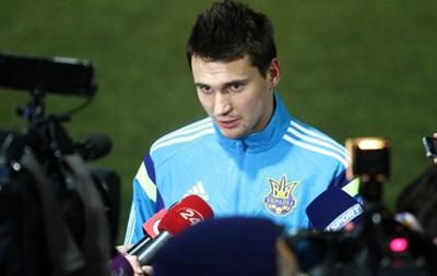 Олейник: Понимал, что от моей игры в клубе зависит вызовут ли меня в сборную Украины