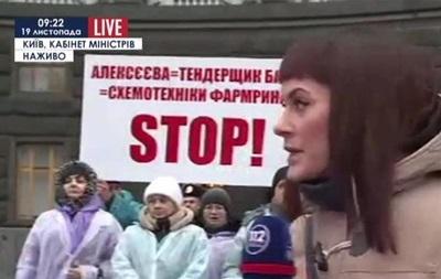 Фармацевти під Кабміном: Є загроза продажу фальсифікованих ліків