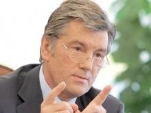 Ющенко: У меня есть полное право сегодня распустить парламент
