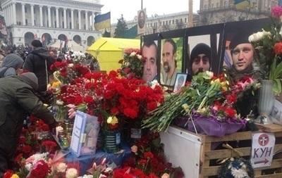 Стало известно, где установят памятные доски погибшим на Майдане и в АТО