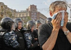 Батьківщина: В центре Киева против сторонников оппозиции примененили слезоточивый газ