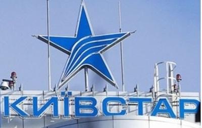 Київстар анонсував підвищення тарифів