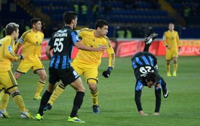 Міліція заборонила проводити матч Металіст - Чорноморець в Одесі