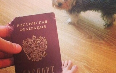 Собака погризла паспорт російського хокеїста
