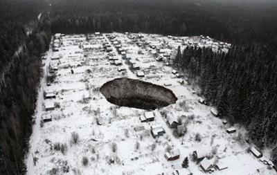 В Пермском крае России в земле образовался огромный провал