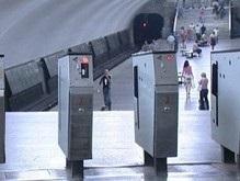 Киевские транспортники пикетируют мэрию