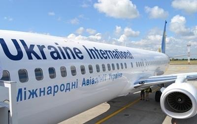 Суд заарештував банківський рахунок авіакомпанії МАУ