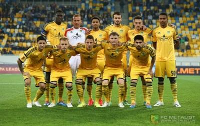 Металіст полетів до Туреччини на матч Ліги Європи