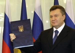 Янукович подписал закон о пролонгации пребывания российского флота в Украине до 2042 года